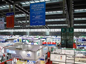 HK Electronics Exhibition