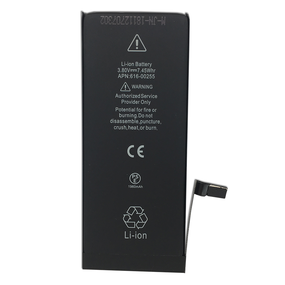 Replacement Battery for iPhone 7G