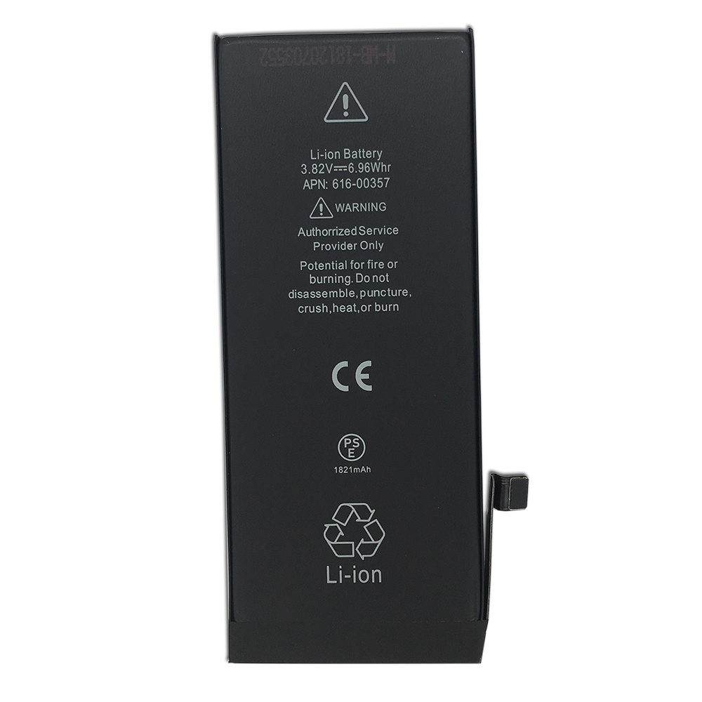 Replacement Battery for iPhone 8G
