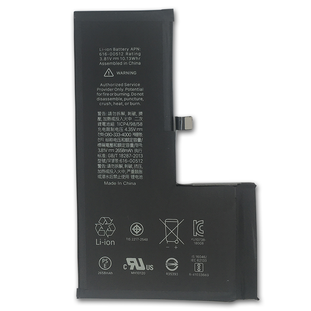 Replacement Battery for iPhone XS